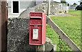 J4647 : Postbox BT30 33, Annacloy (July 2016) by Albert Bridge
