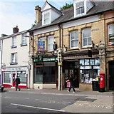 SO3014 : Queen Elizabeth II pillarbox, Cross Street, Abergavenny by Jaggery