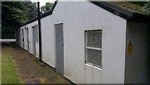 SE2238 : Rawdon Crematorium, Leeds Road, Rawdon, Leeds by Mark Stevenson