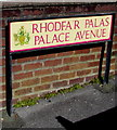 SN5100 : Bilingual name sign Rhodfa'r Palas/Palace Avenue, Llanelli by Jaggery