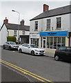 ST1571 : Balti Tandoori takeaway, Dinas Powys by Jaggery