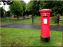 H4573 : Post box, Omagh by Kenneth  Allen