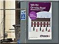 J3472 : Nos 149-151 Ormeau Road, Belfast - August 2016(2) by Albert Bridge
