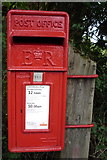 SK0134 : Close up, Elizabeth II postbox, Dods Leigh by JThomas