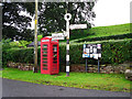 NY5442 : Street furniture, Staffield by Rose and Trev Clough