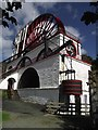 SC4385 : The Laxey Wheel by Tim Glover