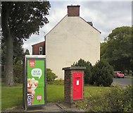 SJ9499 : EIIR postbox (OL6 12) by Gerald England