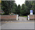 SJ8988 : Evron Centre entrance, Adswood Lane West, Stockport by Jaggery