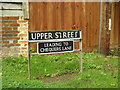 TM1485 : Upper Street sign by Adrian Cable