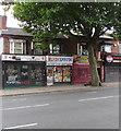 SP0482 : Suizen's Noodle Bar,  Selly Oak, Birmingham by Jaggery