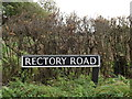 TM1586 : Rectory Road sign on Rectory Road by Adrian Cable
