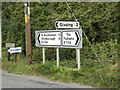 TM1487 : Roadsigns on the B1134 Long Row by Adrian Cable