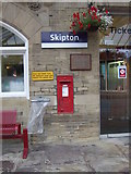 SD9851 : George V postbox, Skipton Railway Station by JThomas
