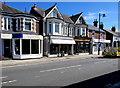 SZ1593 : Vacant premises, 101 Bargates, Christchurch by Jaggery