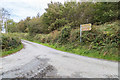 R7277 : Minor lane junction by David P Howard