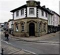 SH7400 : Bedwen in a former HSBC bank branch on a Machynlleth corner by Jaggery