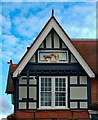 """TQ2805 : """"The Poets' Corner"""" public house, Hove: decorated gable end by Julian Osley"""