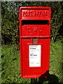 TM0592 : Puddledock Postbox by Geographer
