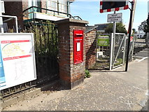 TM0595 : Station Road George VI Postbox by Adrian Cable