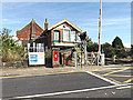 TM0595 : Attleborough Signal Box & Station Road George VI Postbox by Adrian Cable