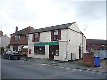 TM5286 : Former Post Office, Kessingland by JThomas