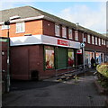 SJ4913 : Castlefields Spar and post office, Shrewsbury by Jaggery
