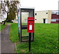 ST2894 : Queen Elizabeth II postbox and a BT phonebox, St Dials, Cwmbran by Jaggery