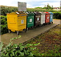 SO5715 : Forest of Dean District Council recycling bank in English Bicknor  by Jaggery