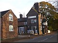 SJ7744 : Madeley: Offley Arms by Jonathan Hutchins
