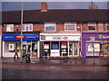 SP0494 : Goodbye HSBC Great Barr 1 by Martin Richard Phelan