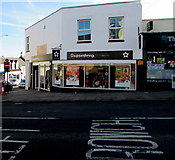 ST5393 : Superdrug in Chepstow town centre  by Jaggery