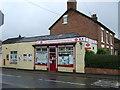SJ4564 : Waverton Post Office by JThomas
