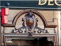 NS5566 : 427 Dumbarton Road by Thomas Nugent