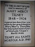 TF5617 : Tilney All Saints Parish Church: memorial (3) by Basher Eyre