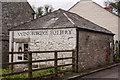 SX0875 : Wenfordbridge Pottery by Guy Wareham