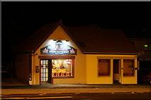 HU4741 : Raba Indian Restaurant, Commercial Street, Lerwick by Mike Pennington