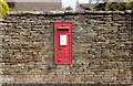 ST8082 : Wall Postbox, Station Rd, Badminton, Gloucestershire 2011 by Ray Bird