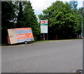 ST1781 : Cardiff Industrial Park map and nameboard by Jaggery