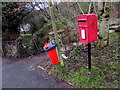 SO2000 : Queen Elizabeth II postbox, Pentwyn Road, Pentwyn by Jaggery