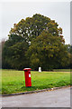 TQ3156 : Postbox and drinking fountain by Ian Capper