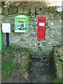 NU2424 : Low Newton by the Sea postbox by Alan Murray-Rust