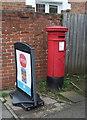 SJ5657 : Victorian postbox, Bunbury Post Office by JThomas