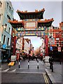 TQ2980 : Gate at Chinatown, Gerrard Street by PAUL FARMER