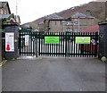 ST2194 : School entrance gates, Market Place, Abercarn by Jaggery