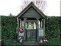 TM2145 : WW2 Memorial lychgate at Kesgrave by Adrian S Pye