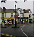 SN1300 : CCTV camera in the middle of a Tenby junction by Jaggery