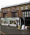 SO2801 : Lloyds Pharmacy, Osborne Road, Pontypool by Jaggery