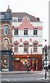 TQ3183 : Former public house, Upper Street, Islington by Julian Osley