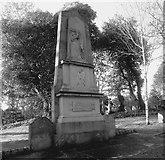 NS2676 : Mary Campbell ('Highland Mary') 1763 - 1786 by Raibeart MacAoidh