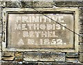 SK0580 : Bethel date stone by Gerald England